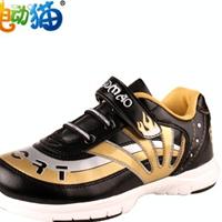 供应电动猫科技舒适童鞋 9710