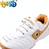 供应电动猫科技舒适童鞋 9701