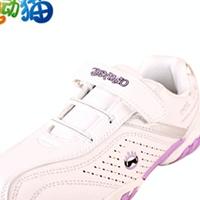 供应电动猫科技舒适童鞋 9414