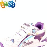 供应电动猫科技舒适童鞋 9107