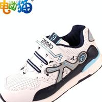 供应电动猫科技舒适童鞋 0919