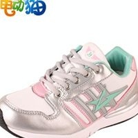 供应电动猫科技舒适童鞋 0903