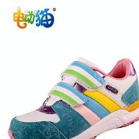 供应2010 秋款 电动猫科技舒适童鞋 0949