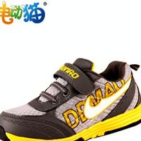 供应2010 秋款 电动猫童鞋 0947