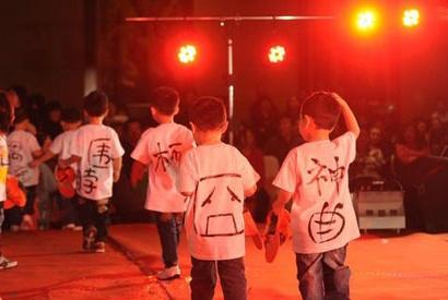 幼儿园小朋友身穿网络流行语文化衫迎新年