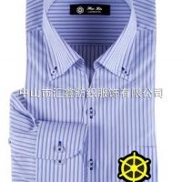 供应戈劳恪斯时尚中式衬衣