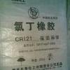 中信塑料贸易上海有限公司
