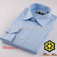 供应戈劳恪斯高档男装商务衬衫 精?#32442;?#24335;衬衫 蓝色正装衬衣