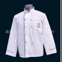 厂家定制白色厨师服、酒楼厨师服、酒店厨师服
