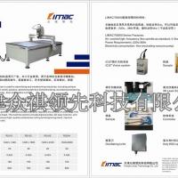 天津众祺家具雕刻机 家具制造机械 天津家具雕花设备