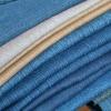 山东润和纺织有限公司