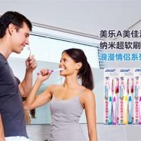 三笑牙刷厂家诚招代理杭集牙刷厂家临沂牙刷
